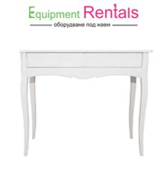 Бяла маса за изнесен ритуал