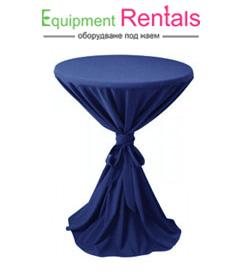Коктейлна маса с лукс покривка синя под наем