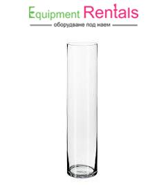 Стъклена ваза цилиндър 40см под наем